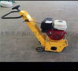 乐东县路面铣刨机手扶式小型铣刨机凿毛机