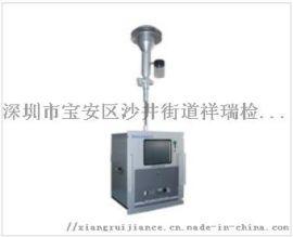 大氣重金屬在線分析儀,大氣重金屬在線分析儀廠家,大氣重金屬在線分析儀價格