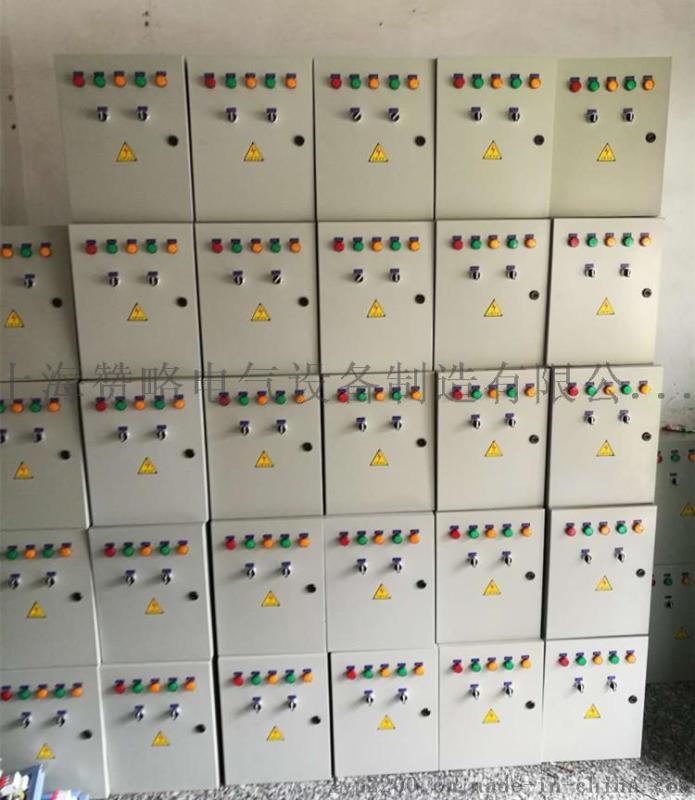 排污泵污水泵潜污泵排水泵控制柜