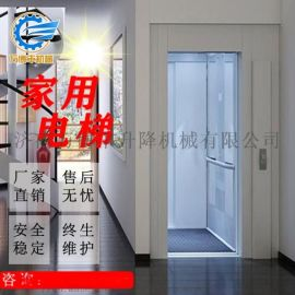 厂家专业定制家用电梯别墅电梯二层