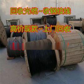 重庆GYTA-12B1单光缆回收四川4芯光缆回收