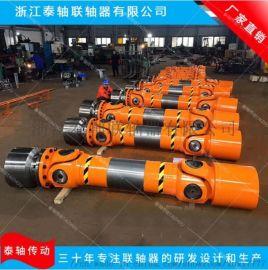 浙江专业生产SWC315BH DH 万向联轴器