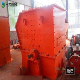 矿用振动筛 制砂破碎机价格 高效洗砂机