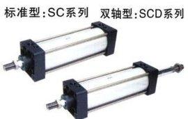 标准气缸SC50*50