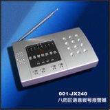 001-JX240 八防區語音撥號報警器