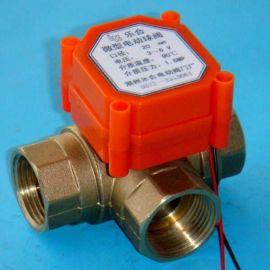 三通微型电动球阀 (ST20-00)