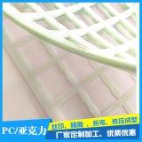 專業綠色纖維板加工 CNC加工成型 鑼邊成型 PCB底板加工