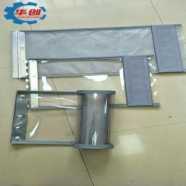 透明挡风门帘 磁吸门帘商场门市工厂安装磁铁自吸软门帘透明