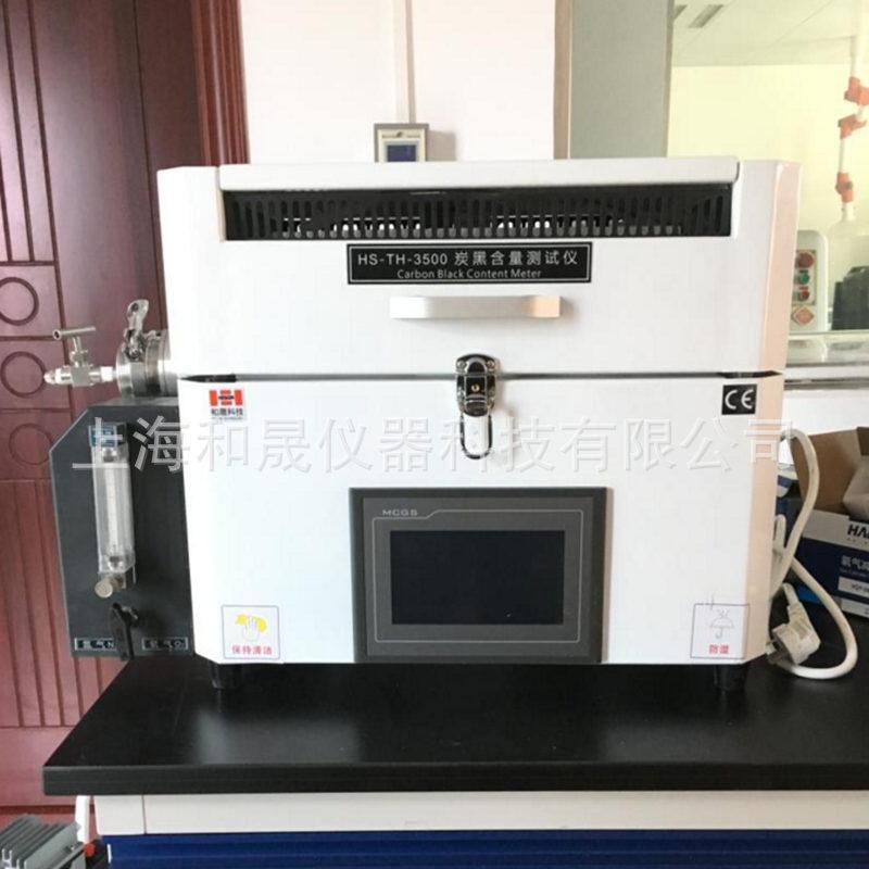 【管材炭黑含量检测仪】聚乙烯PE管径色母粒炭黑含量测定仪厂家