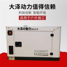 380V三相30kw柴油发电机