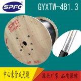 【太平洋】GYXTW-4B1中心束管式室外光缆