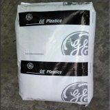 PEI抗冲击-覆膜PEI沙伯基础HTX101F-沙伯基础PEI食品级-塑胶原料