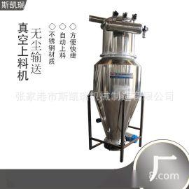 大型真空粉末400自动上料机 真空粉末自动上料机