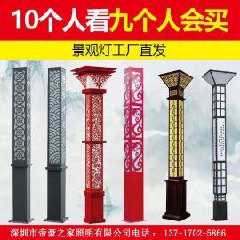 定制led户外园林别墅广场大型仿古景观灯工程铝型材方形景观灯柱