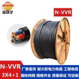 供应金环宇电缆厂家批发国标耐火N-VVR3*4+1*2.5平方足米足量