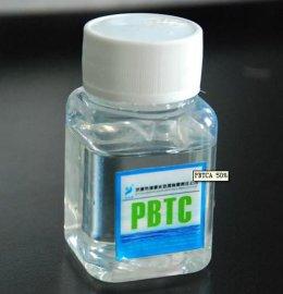 PBTCA2- 酸丁烷-1、2、4三羧酸