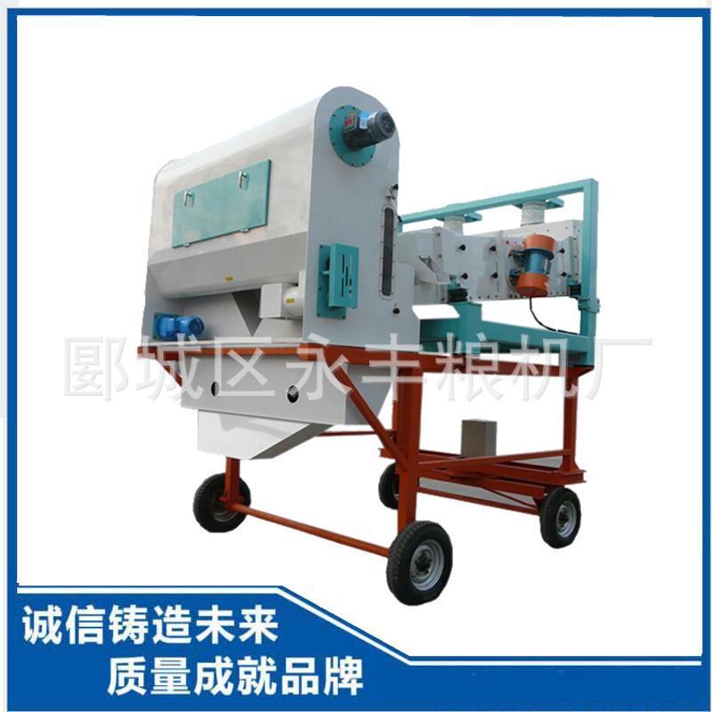 厂家直销质量保证TFXH1250移动式清理振动筛