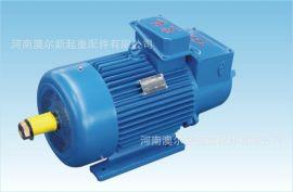 YZR160/7.5kw电动机 佳木斯单出轴电动机