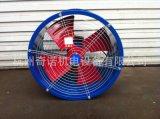 SF4-2型低噪音圆筒式强力抽风风机