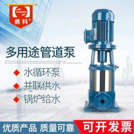 GDL18高扬程水泵立式多级离心泵无泄露工业水泵