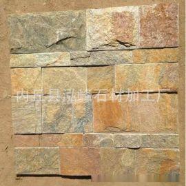 产地直销 邢台天然石材 黄锈色石英岩蘑菇石 文化石外墙面仿古砖