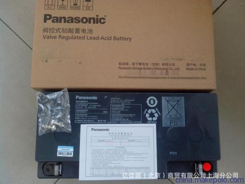 松下LC-P1265ST12V65AH鉛酸蓄電池