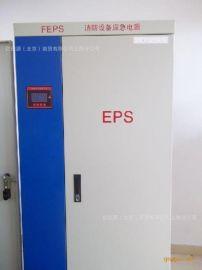 EPS-90KW消防應急電源 照明動力