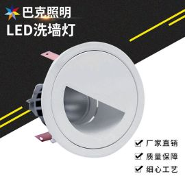 LED洗墙射灯 高亮度嵌入式射灯 酒店商场走廊商业照明灯 厂家直销