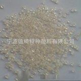 平价供应PES 聚醚砜树脂 透明 耐水解 防腐蚀 抗老化 医用级