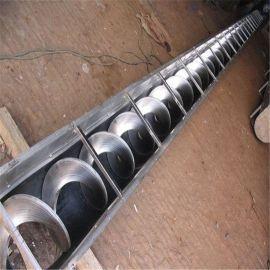 316L不锈钢蛟龙输送机 螺旋叶片 配件 U型螺旋输送机价格