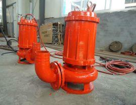 专业抽高温热水泵/耐热潜水泵/锅炉厂用耐高温污水泵