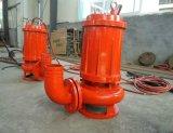 專業抽高溫熱水泵/耐熱潛水泵/鍋爐廠用耐高溫污水泵