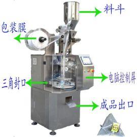 【尼龙茶包装机】有机龙井尼龙三角包装机|牛抵茶颗粒袋泡茶包装