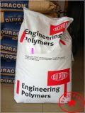 聚酰胺PA66 8018HS NC010热稳定性
