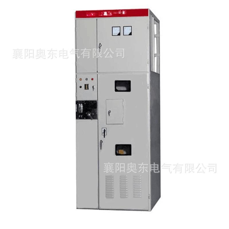 XGN高壓開關櫃 高壓開關運行控制櫃生產