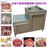 商用湖南太香腸液壓灌腸機定製全自動香腸加工設備 不鏽鋼灌腸機