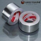 廣東鋁箔膠帶,耐高溫保護鋁箔膠帶