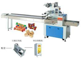 面包月饼饼干蛋糕枕式包装机(320/350/380)
