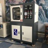 实验压片机高精度金属压片机 塑料测试压片机压片机