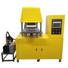 液压四柱平板**化机高校用的热压成型机