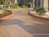 彩色地坪 地坪壓花地坪壓花地坪施工壓花地坪生產上海桓石 彩色地坪