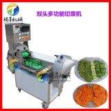 果蔬加工設備 切片切絲切丁機 多功能切菜機
