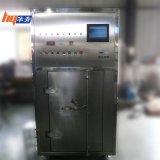工业微波设备厂家供应微波干燥机视频监制系统新型箱式微波干燥机