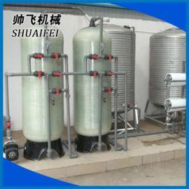 全自动瓶装水生产线 帅飞水处理灌装机