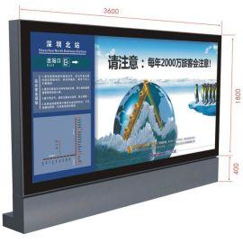 北京地铁站台换画灯箱,广州地铁滚动超薄灯箱,地铁广告灯箱