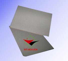 神盾250-1800克灰纸板(性价比高)