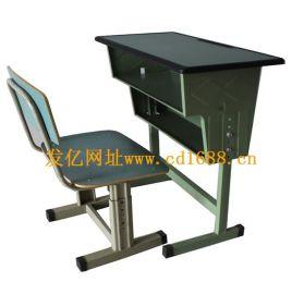 双兜升降学生课桌椅样式可以选