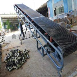 防滑带式升降输送机 移动式12米长圆管皮带机qc