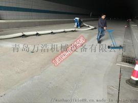 青岛万浩移动式路面抛丸机 混凝土路面抛丸机