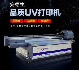 甘肃理光UV平板打印机竹木纤维板背景墙打印机